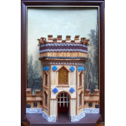 """Картина """"Крепость 3"""" -  18х24см"""