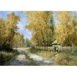 """Картина """"Осенью в селе"""" – 50 х 70 см."""