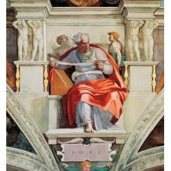 """Репродукция картины Микеланджело Буонарроти """"Иоиль"""" (MLB-8207)"""