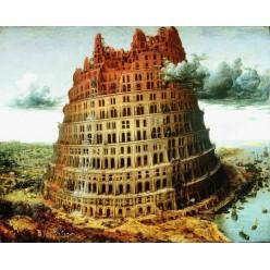 """Репродукция картины Питера Брейгеля (старшего) """"Вавилонская башня"""" (PBG-0801)"""